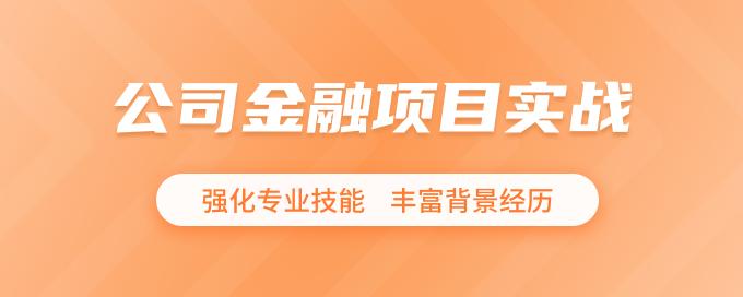 中国国航与全球航空业复苏