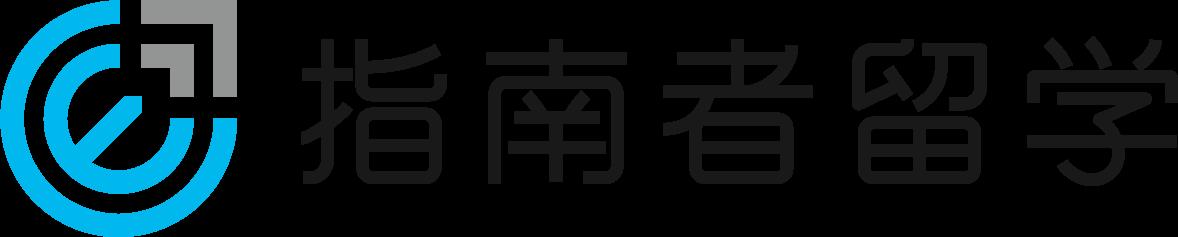 指南者教育