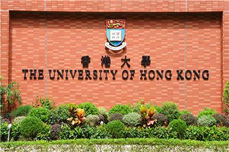 香港大学应用地球科学理学硕士研究生申请要求及申请材料要求清单