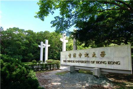 香港中文大学电子工程理学硕士研究生申请要求及申请材料要求清单