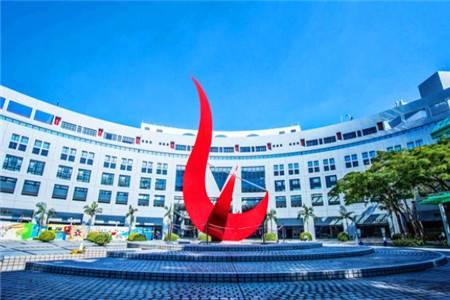 香港科技大学全球中国研究理学硕士研究生申请要求及申请材料要求清单
