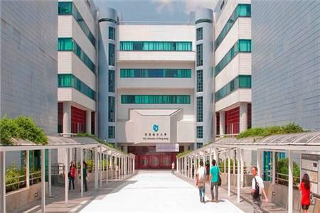 香港城市大学组织管理学理学硕士研究生申请要求及申请材料要求清单