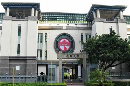 香港岭南大学文化研究硕士研究生申请要求及申请材料要求清单