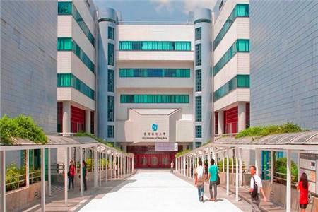 香港城市大学PhD in Applied Social Sciences语言成绩要求-申请截止时间-申请材料要求