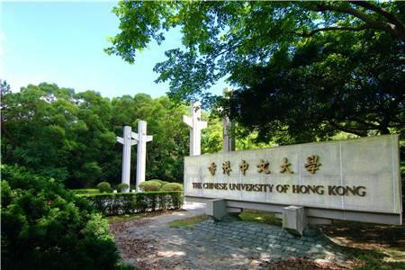 香港中文大学JD (Juris Doctor)语言成绩要求-申请截止时间-申请材料要求