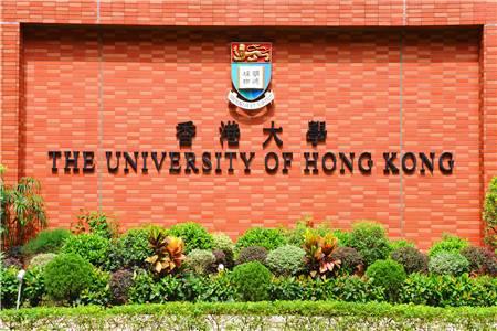 香港大学Master of Public Health语言成绩要求-申请截止时间-申请材料要求