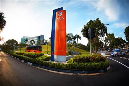 新加坡国立大学MPM (Master in Public Management)语言成绩要求-申请截止时间-申请材料要求