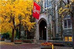 天普大学和新泽西理工学院实力比较