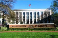 2020年THE东北大学世界排名最新排名第173