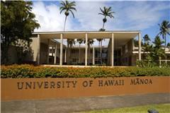 2017年QS夏威夷大学马诺阿分校世界排名最新排名第343