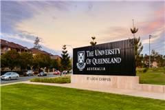 2017年QS昆士兰大学世界排名最新排名第51