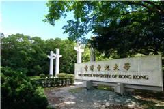 2020年THE香港中文大学世界排名最新排名第57