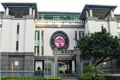 香港岭南大学申请条件