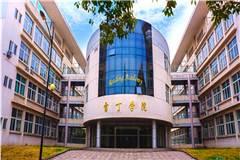 雷丁大学和爱丁堡大学实力比较