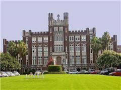 2020年USNEWS新奥尔良洛约拉大学排名第197