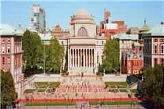 2017年QS哥伦比亚大学世界排名最新排名第20