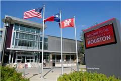 2020年USNEWS休斯敦大学排名第185