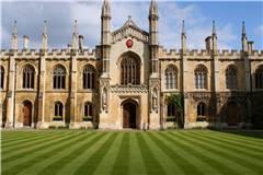2017年QS剑桥大学世界排名最新排名第4