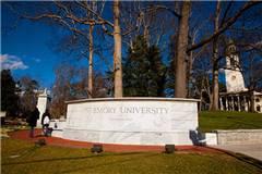 埃默里大学和巴斯大学实力比较