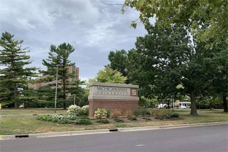 密西根州立大学世界排名最新排名第105(2021年THE世界大学排名)