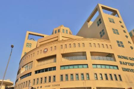 香港浸会大学语言成绩要求(包括雅思、托福、GRE、GMAT)