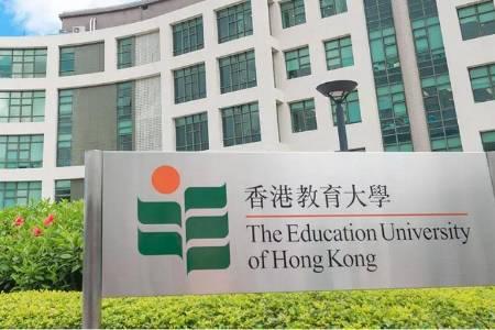香港教育大学语言成绩要求(包括雅思、托福、GRE、GMAT)