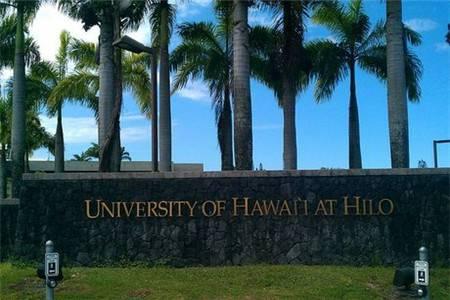 夏威夷大学希罗分校排名第298(2021年USNEWS美国大学排名)