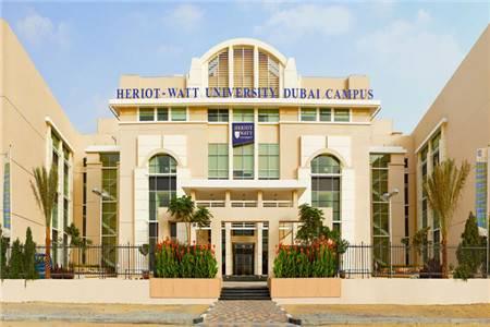 赫瑞瓦特大學排名第26(2018年衛報英國大學排名)