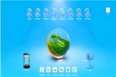 香港信息系统管理专业申请条件