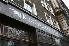 伦敦大学国王学院英国大学排名