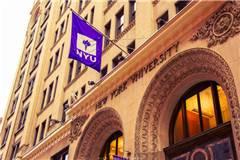 纽约大学世界排名