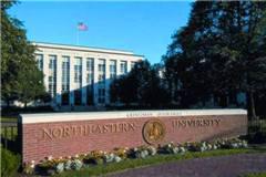 东北大学美国大学专业排名