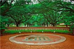 南卫理公会大学美国大学排名