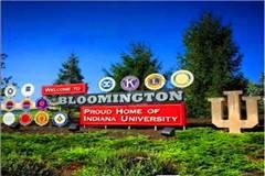 印第安纳大学伯明顿分校世界排名