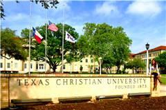 德克萨斯基督教大学美国大学专业排名