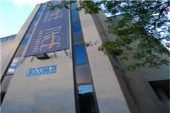 佩斯大学美国大学专业排名