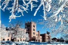 北伊利诺伊大学美国大学排名