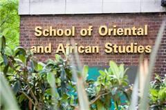 伦敦大学亚非学院世界排名