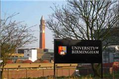 伯明翰大学英国大学排名