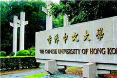香港中文大学2019上海软科世界一流学科排名管理学专业排名
