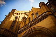 曼彻斯特大学英国大学排名