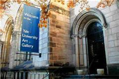 耶鲁大学世界排名
