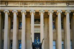 哥伦比亚大学世界排名