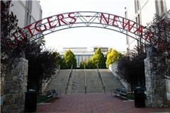 新泽西州立大学2018全球最具创新力大学排名