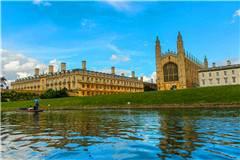 剑桥大学世界排名