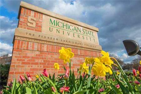 密歇根州立大學美國大學專業排名匯總(TFE美國大學排名版)