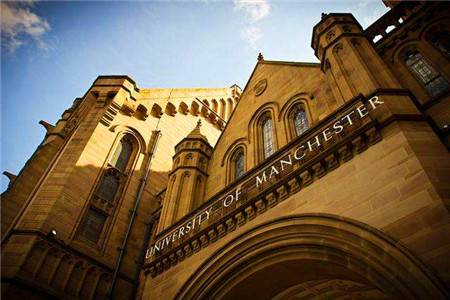 曼彻斯特大学卫生专业专业排名第46(2018年卫报英国排名)