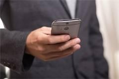 美国高级工商管理硕士专业排名(2018年USNEWS高级工商管理硕士专业美国大学排名)